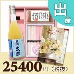 出産内祝い(内祝) BOXセット 祝麺&赤飯(180g)  【 内祝い カタログギフト20800円 】