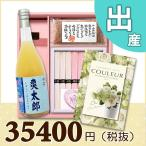 出産内祝い(内祝) BOXセット 祝麺&赤飯(180g) 【 内祝い カタログギフト30800円 】