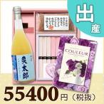 出産内祝い(内祝) BOXセット 祝麺&赤飯(180g) 【 内祝い カタログギフト50600円 】
