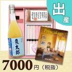 出産内祝い(内祝) BOXセット 祝麺&赤飯(180g)  【 出産 内祝い 送料無料 カタログ2300円 】