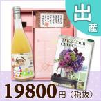 出産内祝い(内祝) BOXセット ワッフル&赤飯(180g) 【 内祝い カタログギフト15600円 】