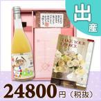 出産内祝い(内祝) BOXセット ワッフル&赤飯(180g) 【 内祝い カタログギフト20800円 】