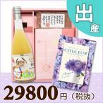 出産内祝い(内祝) BOXセット ワッフル&赤飯(180g) 【 内祝い カタログギフト25800円 】