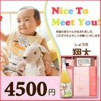 出産内祝い(内祝) BOXセット ワッフル&赤飯(180g) 【 出産 内祝い 送料無料 】