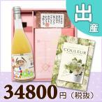 出産内祝い(内祝) BOXセット ワッフル&赤飯(180g) 【 内祝い カタログギフト30800円 】