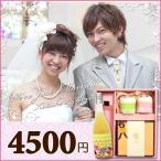 ショッピング内祝い 内祝い 結婚内祝い BOXセット バーム&プチ 【 結婚 内祝い 送料無料 】