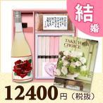 結婚内祝い(内祝) BOXセット祝麺&赤飯(180g) 【 結婚 内祝い 送料無料 カタログギフト7800円 】