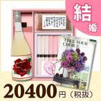 結婚祝いお返し(お返し) BOXセット祝麺&赤飯(180g) 【 結婚祝い お返し 送料無料 カタログギフト15800円 】