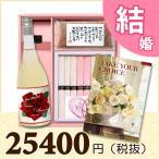 結婚祝いお返し(お返し) BOXセット祝麺&赤飯(180g) 【 結婚祝い お返し 送料無料 カタログギフト20800円 】