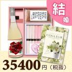 結婚祝いお返し(お返し) BOXセット祝麺&赤飯(180g) 【 結婚祝い お返し 送料無料 カタログギフト30800円 】