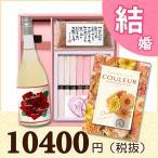 結婚内祝い(内祝) BOXセット祝麺&赤飯(180g) 【 結婚 内祝い 送料無料 カタログギフト5800円 】