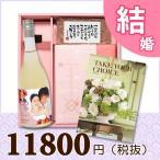 結婚内祝い(内祝) BOXセット ワッフル&赤飯(180g) 【 結婚 内祝い 送料無料 カタログギフト7600円 】