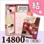 結婚内祝い(内祝) BOXセット ワッフル&赤飯(180g) 【 結婚 内祝い 送料無料 カタログギフト10800円 】