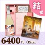 結婚内祝い(内祝) BOXセット ワッフル&赤飯(180g) 【 結婚 内祝い 送料無料 カタログギフト2100円 】