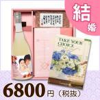 結婚内祝い(内祝) BOXセット ワッフル&赤飯(180g) 【 結婚 内祝い 送料無料 カタログギフト2600円 】