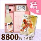 結婚内祝い(内祝) BOXセット ワッフル&赤飯(180g) 【 結婚 内祝い 送料無料 カタログギフト4600円 】