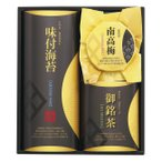 香典返し お茶|【送料無料】|茶・海苔・南高梅詰め合わせ No.25|香典のお返し