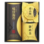 香典返し お茶|【送料無料】|茶・海苔・南高梅詰め合わせ No.30|香典のお返し