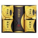 内祝い 食品|【送料無料】|茶・海苔・南高梅詰め合わせ No.50 ※消費税・8% 据置き商品|お祝いのお返し