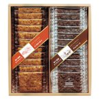 内祝い 菓子|神戸サクサクパイ No.10 (メーカー包装済商品につき、外のし対応) ※消費税・8% 据置き商品|お祝いのお返し