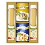 出産内祝い 食品|BUONO TAVOLA 化学調味料無添加ソースで食べる スパゲティセット No.20 ※消費税・8% 据置き商品|出産祝いのお返し
