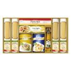 出産内祝い 食品|BUONO TAVOLA 化学調味料無添加ソースで食べる スパゲティセット No.40 ※消費税・8% 据置き商品|出産祝いのお返し