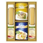 結婚内祝い 食品|BUONO TAVOLA 化学調味料無添加ソースで食べる スパゲティセット No.20 ※消費税・8% 据置き商品|結婚祝いのお返し