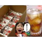 お徳用香り一級国産麦茶1ケース(20袋入)煮出し用※