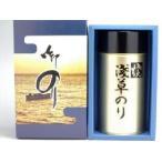 浅草名物 おつまみ海苔 1缶 詰合わせ 海苔 味付け ギフトセット(大)※