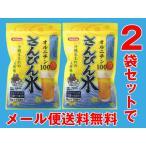 オルニチン・さんぴん水長寿の国沖縄生まれのさんぴん茶(ジャスミン茶)ティーバッグ2袋セット