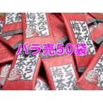 お徳用簡易包装特価カプサイシン入りとうがらし梅茶(2gx50袋)