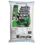 駿府の町【玄米5kgを精米・無洗米加工】