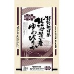 平成28年産新米・高度クリーン米・北海道ゆめぴりか【玄米5kgを精米・無洗米加工】