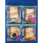 Yahoo!カチカチショップSquishy☆Tokyo Bakery ミニトースト4種セット(はちみつバター、イチゴバター、ブルーベリーバター、バター)/ぷにぷにマスコット/セットでお得商品