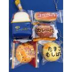 Squishy ☆J-Dream Mini Bread ミニブレッド3☆5種コンプリートセット/セットでお得商品/Squeeze/スクイーズ/キーホルダー/チャーム/景品/kawaii