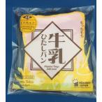 スクイーズ☆BLOOM 牛乳ひたしパン(ストロベリー)