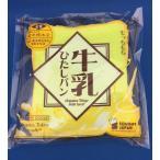 スクイーズ☆BLOOM 牛乳ひたしパン(メロン)