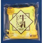 スクイーズ☆BLOOM 牛乳ひたしパン(マンゴー)