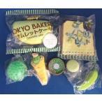 Yahoo!スクイーズのカチカチショップスクイーズ☆楽しいお得なセット(グリーン)