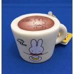 squishy☆ミッフィぷにぷにマスコット・ラテアート(ホワイトカップ)miffy ★スクイーズ/サンリオ/やわらか/ギフト/人気のプレゼント/Kawaii