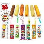 【再入荷】スクイーズ☆うまい棒 全6種コンプリートセット