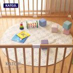 ベビー寝具 | まーるいプレイマット [ 選べる2色 ] KATOJI ( カトージ )