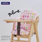 チェアオプション | 折りたたみ用チェアクッション 「 選べる4色 」 日本製  KATOJI ( カトージ ) 直営店限定