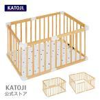 ベビーサークル | 2WAY木 製ベビーサークル ( ナチュラル ) KATOJI ( カトージ )