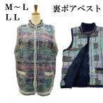 M~L LL シニアファッション 裏ボア ベスト 前開き ボタン スタンドカラー ポケット付き レディースファッション ハイミセス ミセス 770418