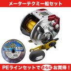 電動丸4000プレイズ(PLAYS) 023193  5号-400m テクミー船セット シマノ