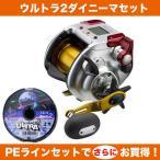 電動丸4000プレイズ(PLAYS) 023193  5号-400m ウルトラ2ダイニーマセット シマノ
