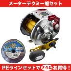 電動丸4000プレイズ(PLAYS) 023193  8号-300m テクミー船セット シマノ