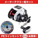 プレイズ800  029126  3号-300m テクミー船セット シマノ