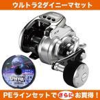 フォースマスター400 (ForceMaster) 030542  3号-200m ウルトラ2ダイニーマセット シマノ